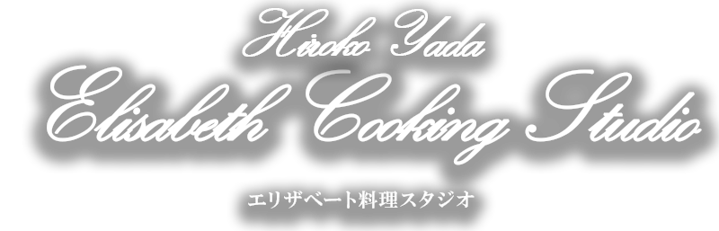HIROKO YADA Cooking Studio